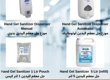مواد تنظيف cleaning products