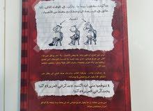 كتاب مذكرات طالب