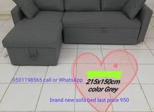 ستبدو الأريكة جميلة في منزلك