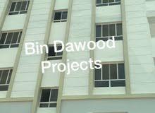مبنى لسكن طلاب للايجار