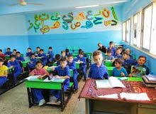 مطلوب مبنى مدرسة للإيجار