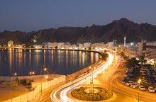 visiting visa for Oman