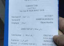 AlShaya Gift Card 13 Bd voucher