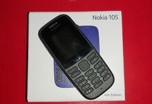 Available Nokia Others device for sale
