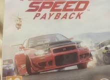 للبيع سيدي need for speed