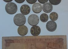 نقود معدنية قديمة
