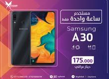 مستخدم ساعة واحدة فقط  Samsung A30
