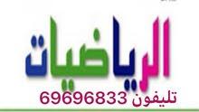 مدرس رياضيات تربوي خبرة تليفون 69696833