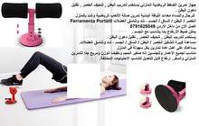 اجهزة معده الضغط الرياضية المنزلي يستخدم لتدريب البطن , تنحيف الخصر , تقليل دهون