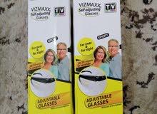 نظارات لعلاج انحراف وقصر  النظر قابله للتعديل من الجانبَ والكميه محدوده
