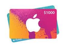 بطاقات ايتونز ايفون Apple iTunes gift card store + توصيل