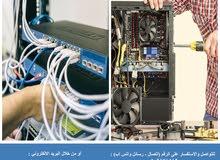صيانة أجهزة الحاسب الآلي المكتبية بمكانك - تمديد انترنت وشبكات