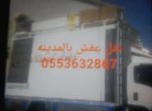 نقل عفش بالمدينة المنوره