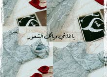 فستان كيوت للايجار