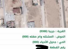 قطعة ارض في ضاحية المدينه المنوره  مستويه 100/100