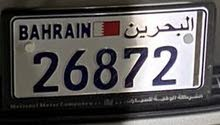 want to sell my car 5 digit  number plate
