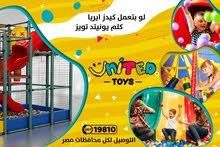مشروع كيدز ايريا أو منطقه ألعاب أطفال