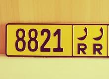 رقم سيارة جميل بسعر أقل عن السوق