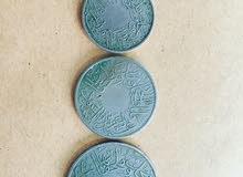 عملات من عهد الملك عبدالعزيز