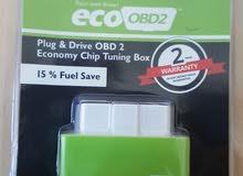 حاقن الوقود eco