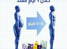 تخفيف الوزن في 9ايام