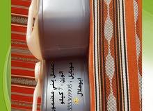 عسل يمني للبيع
