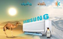 مكيفات SAMSUNG 2020 فل انفيرتير من شركة  المبدعون بأقل الاسعار