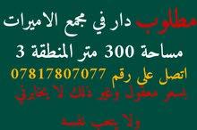 4 rooms  Villa for sale in Najaf city