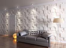 ورق حائط 3D وجلاد لسقف والحائط وديكورات بانواعها