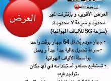 انترنت موبايلي 5G
