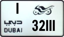 Dubai Bike number Plate 1/ 32111 رقم دراجه ناريه دبي