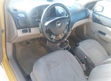افيو شركة عامة للسيارات للبيع 2011