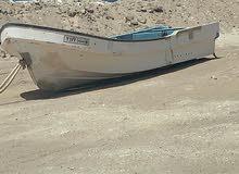 قارب لبيع 25