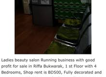 Running Ladies beauty saloon For dale in Riffa 9000BD only