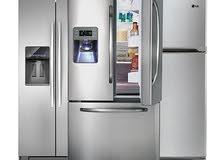 refrigerator repair and maintenance 24 hours call 66462145