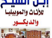 مركز ابن الشيخ لأحدث الموبيليات والديكور