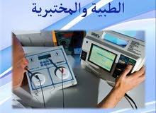إصلاح وصيانة الأجهزة الطبية