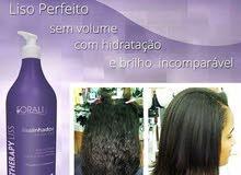 بروتين ثيرابي برازيلي الاصلي بسعر الجمله