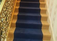 sale of carpet