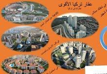 شقه للبيع باسطنبول
