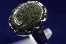 خاتم يشم يماني