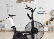 BS767 Commercial Air Bike دراجة هوائية للتمارين