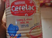 سيريلاك Nestla 400 gram