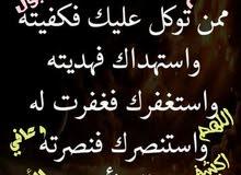 مدرس اول لغة عربية وتحفيظ القرأن والتأسيس