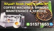coffee machine and grinder maintenance