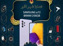 سامسونغ A72 الذاكرة 256G الرام 8G مع بكج هدية وتغليف حراري مجاناً Samsung