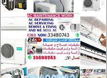 Ac maintence service hole qatar