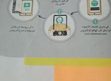 متخصص تأسيس لغة عربية.  وجميع المواد ابتدائي واعدادي.   وتعليم الكبار   وصعوبات