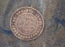 قطعة نقدية تونسية قديمة