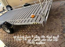قالوصه حق بولارز 4 سيتر من Triler Tik
